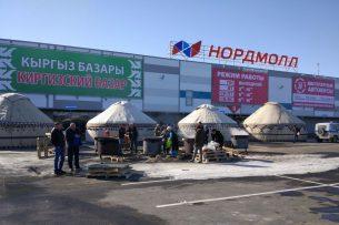 Новосибирский рынок «Нордмолл Азия»: Бренд «Made in Kyrgyztan» полюбился всем