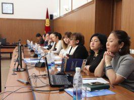 В Кыргызстане усовершенствуют механизмы госзакупок