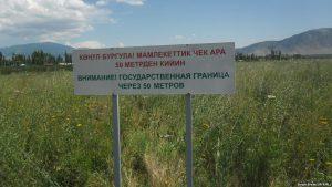 Состоялась встреча пограничных представителей Кыргызстана и Узбекистана