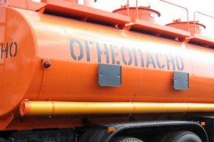 В Кыргызстане сотрудники Финпола выявили факт незаконной перевозки ГСМ