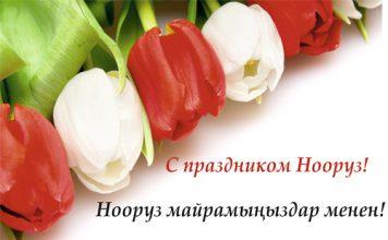 Афиша мероприятий на 21 марта: давай сходим?