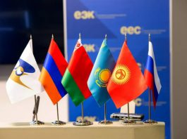 Кыргызстан ратифицировал Договор о товарных знаках
