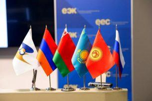 Обмен таможенной информацией будет налажен между Вьетнамом и странами ЕАЭС