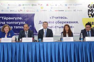 В Кыргызстане стартовала Всемирная неделя денег