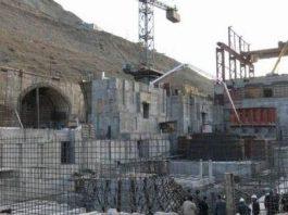 ЕАБР выделит $110 млн на ввод в эксплуатацию второго гидроагрегата Камбаратинской ГЭС-2