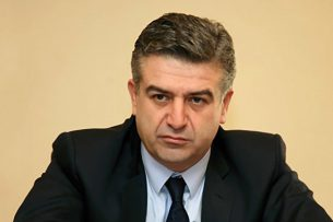 Премьер-министр Армении посетит Кыргызстан
