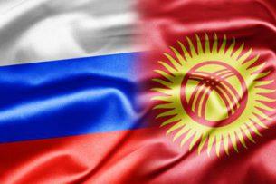 В Бишкеке откроется выставка, посвященная 25-летию кыргызско-российских отношений