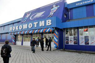 ФУГИ не будет изымать спорткомплекс «Локомотив» у «Кыргыз Темир Жолу»