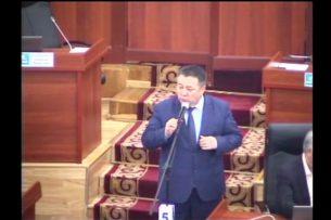 Депутат фракции «Бир Бол» запутался и представился депутатом фракции «Ак Жол» (видео)