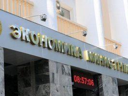 В Кыргызстане проведут исследование времени выпуска товаров