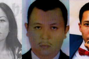 ГУВД Чуйской области объявило в розыск троих мошенников