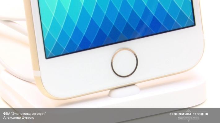 Самый дорогой iPhone упал вцене докритической отметки в Российской Федерации