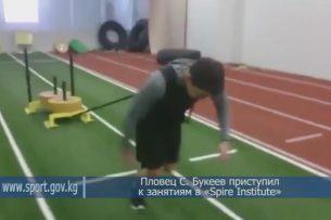 Пловец из Кыргызстана рассказал о тренировках в США
