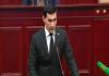 Сын президента Туркменистана занял высокий пост в парламенте