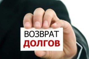 С начала года кыргызские предприниматели вернули ссуд и кредитов на 340 млн сомов