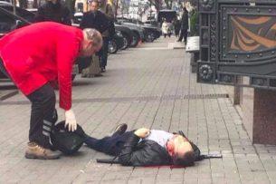 В Киеве застрелили бывшего депутата Госдумы Дениса Вороненкова