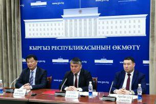 В Кыргызстане первый проект ГЧП будет реализован в течение 2-4 лет