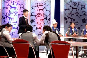 Ученики лицея имени Токтогула Бабанова заняли первое место в конкурсе на лучшее знание эпоса «Манас»