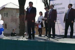 Жители «Салам–Алика» благодарят «Газпром Кыргызстан» за подведение в их дома голубого топлива