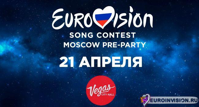 Юлия Самойлова продолжает готовиться кконкурсу «Евровидение-2017»