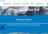 Правительство продвигает туристический портал о Кыргызстане в соцсетях