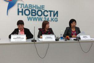 Правозащитники выступают против закрытых судебных разбирательств