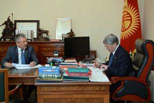 Президент поручил Минфину повысить предсказуемость бюджетной политики
