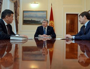 Кыргызстан переходит на биометрические электронные паспорта