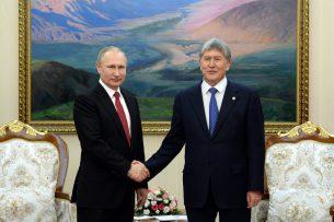 Президенты Кыргызстана и России обсудили актуальные вопросы сотрудничества