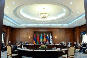 На саммите ЕАЭС в Бишкеке подписали итоговые документы