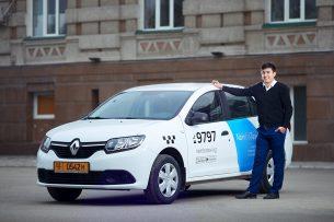В Бишкеке будет работать новый автопарк такси с современными услугами