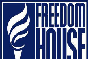 Эксперты: Freedom House – инструмент госдепа
