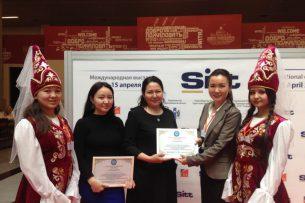Жителям Новосибирска рассказали о туризме в Кыргызстане