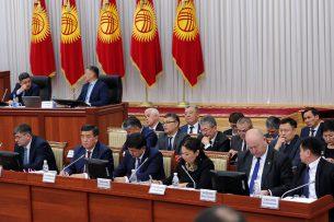 Коалиция большинства признала отчет правительства удовлетворительным