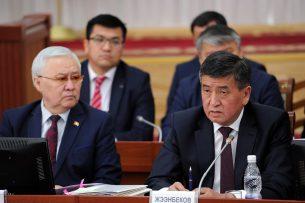Жээнбеков: До конца 2017 года правительство завершит полную инвентаризацию госимущества