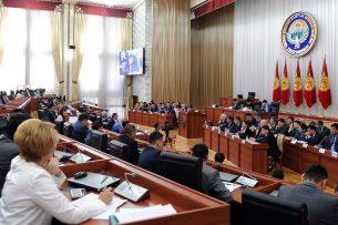 Комитет по госустройству одобрил отчет о деятельности правительства за 2016 год