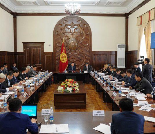 Госорганы, не исполняющие меры по улучшению позиции Кыргызстана в Doing Business, будут наказывать