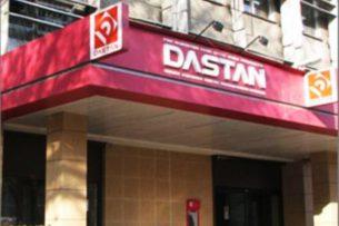 ГКНБ посчитал нецелесообразным продавать завод «Дастан»