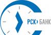 7 апреля будут работать отделения ОАО «РСК Банк» (список)