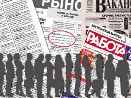 Безработица – серьезная проблема Кыргызстана