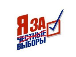 За сколько кыргызстанцы готовы продать свой голос на выборах?