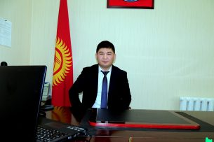 В Фонде развития Иссык-Кульской области назначен новый директор