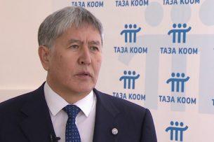 В Кыргызстане объявят траур в связи с трагедией в Узгене