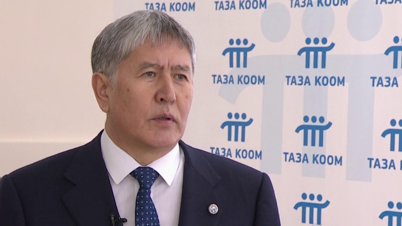 Путин соболезнует главе Киргизии после смерти людей при сходе селей
