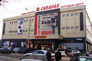 Принадлежащий Тюлееву торговый центр «Караван» перешел государству