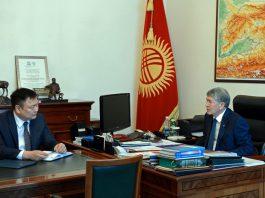 Алмазбек Атамбаев и Дуйшенбек Зилалиев обсудили судьбу «Кумтора»