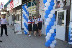 Филиал Ош-центр «РСК Банка» переехал в новый офис