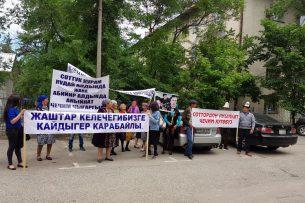 Возле Первомайского суда проходит митинг в поддержку задержанных сторонников Жапарова