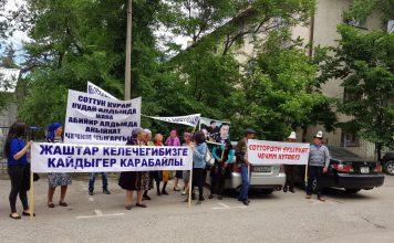 Сторонники Садыра Жапарова сообщили о «прослушке» в своем офисе — СМИ
