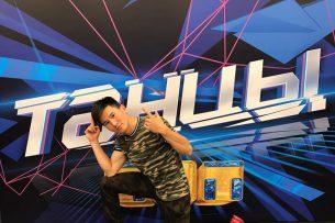 Танцор из Кыргызстана Солто Эсенгулов прошел первый кастинг на шоу «Танцы» на ТНТ